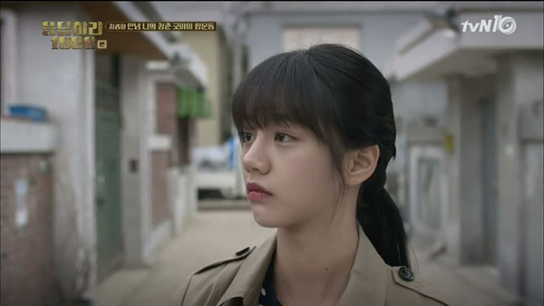 ro ri thong tin reply 1988 tung co mot cai ket day buon tham 11