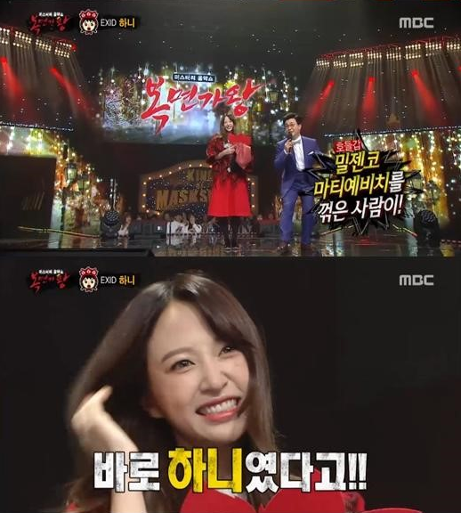 hani exid gay soc voi giong ca khung tai king of mask singer 2