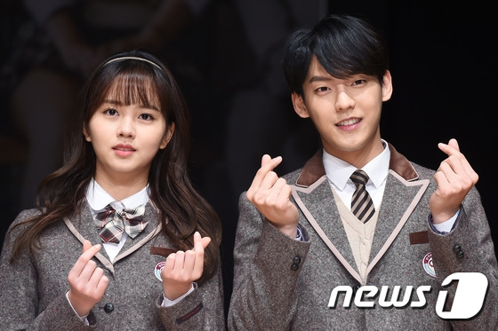 kim so hyun em va cac anh nhom btob that su rat co duyen 1