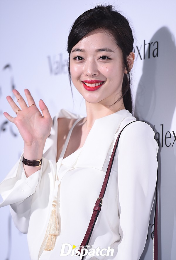 sulli dien ao co sau hut mat 4