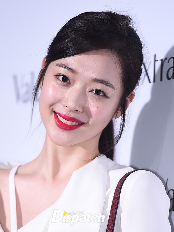 sulli dien ao co sau hut mat 3
