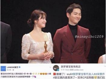 Thuc hu tin don Song Hye Kyo - Song Joong Ki chuan bi to chuc dam cuoi