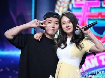 "Ro tin ""Monday Couple"" cua ""Running Man"" - Gary va Song Ji Hyo ket hon"