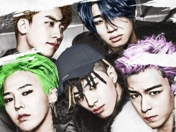 Boygroup ba chu: Chi co the la Big Bang