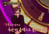 "Hani (EXID) gay sot voi giong hat khung tren ""Duet Song Festival"""